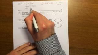 Реальная математика ОГЭ 2016 математика (вар 1). Ященко 36 вариантов