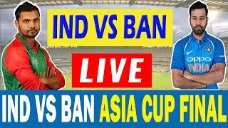 Asia Cup 2018 || India Vs Bangladesh Live Final Cricket Match Online