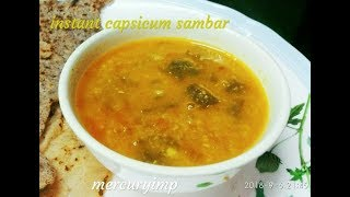 Instant Capsicum Sambar: No Dal Sambar Recipe