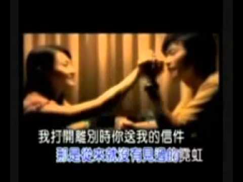 Chúc Em Bên Người  China ver )  PhuongSon Info
