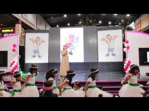 شيلة / شيلات اداء تمثيلي أحمد العديم في عالم جمولي في حفل ختام مسابقة تحدي الفرق