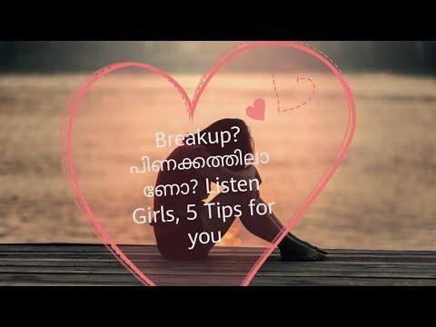 Breakup? പിണക്കത്തിലാണോ? Listen Girls, 5 Tips for you