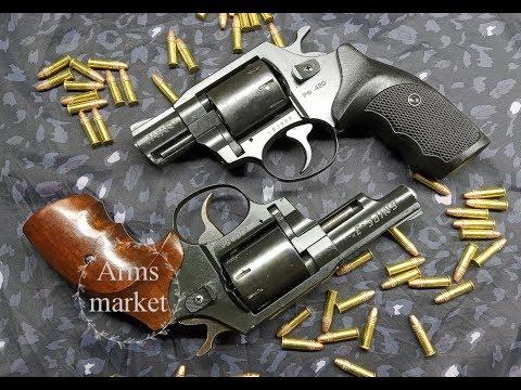 Оружие для самообороны без разрешения и лицензии в Украине