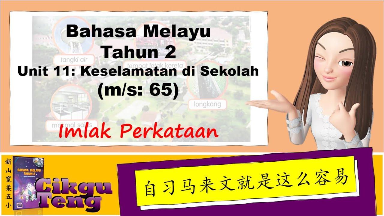 Kelas Cikgu Teng Bm Tahun 2 Unit11 Ms65 Imlak Frasa Youtube