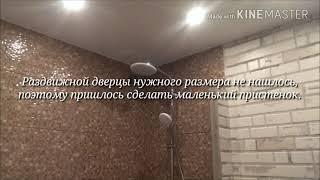 Ремонт ванной комнаты в Киеве, ул. Закревского.(, 2017-10-15T08:53:57.000Z)