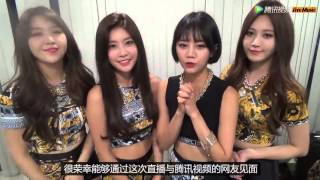 151023 騰訊視頻Live Music 《Girls Day Mini Concert 演唱會》 預告中字 720P 걸스데이