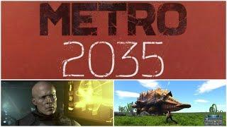 Анонс Metro 2035, Call of Duty на грани катастрофы | Игровые новости