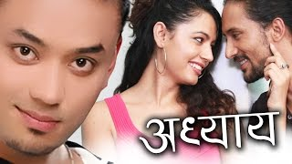 Nepali Movie Adhyaya || अध्याय ||| Karma | Sushil Raj Pandey | Must Watch Nepali Movie
