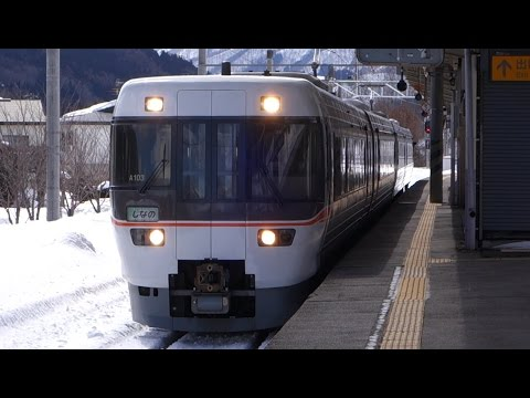 【FHD 駅探訪No.66】JR大糸線 白馬駅にて(At Hakuba Station on the JR Oito Line)