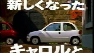 MAZDA AUTOZAM Revue,Carol Commercial 1993 Issei Ishida マツダ オー...