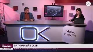 Дмитрий Луговой на OKTV