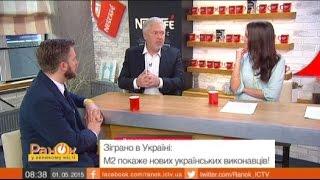 Телеканал М2 будет транслировать только украинскую музыку