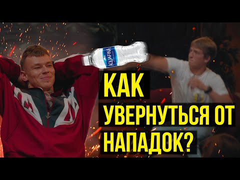 NILETTO на ЧТО БЫЛО ДАЛЬШЕ. РАЗБОР. Агрессия Нилетто на прыжок Щербакова. #NILETTO