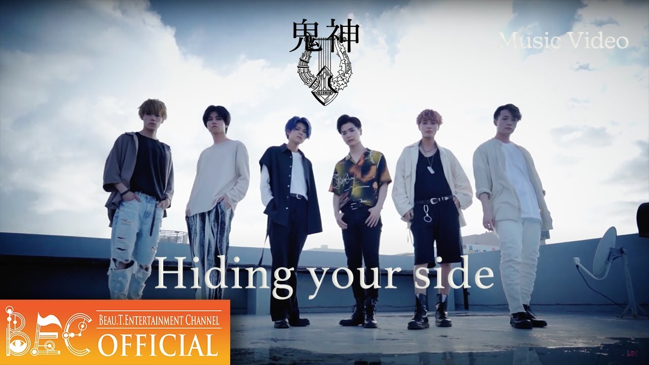 Download Kishin【Hiding your side】Official Music Video
