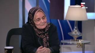 كل يوم - حكاية الأم عنايات محمد عبد السلام .. الام المثالية بالبحيرة