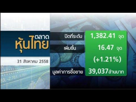 ขานรับแผนกระตุ้นศก.หุ้นไทยปิดพุ่ง16.47จุด