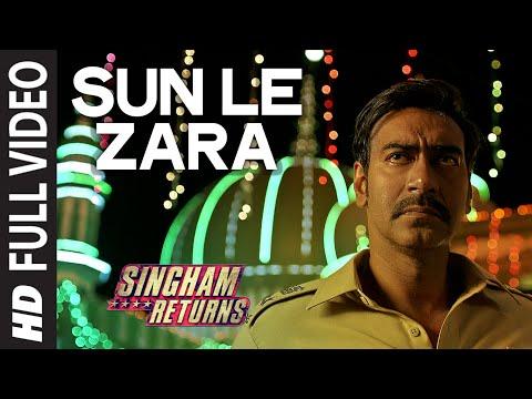 Official: Sun Le Zara Full VIDEO Song | Singham Returns | Ajay Devgn  Kareena Kapoor