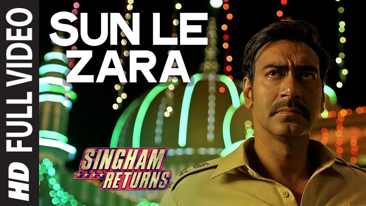 Download Official: Sun Le Zara Full VIDEO Song   Singham Returns   Ajay Devgn  Kareena Kapoor