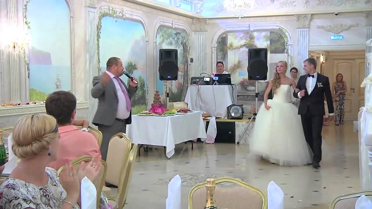 Ведущий на свадьбу дмитров