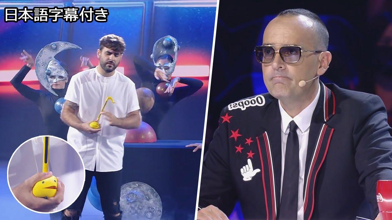 【和訳】オタマトーンでゴールデンブザー、フアンホの準決勝 | Got Talent España 2021