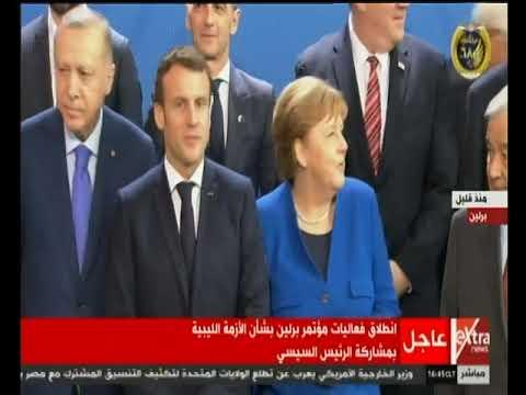 الآن | نائب رئيس تحرير أخبار اليوم يوضح أهمية قمة برلين في حل الأزمة الليبية
