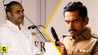 Karthi And Chief Minister's Connection | Yaatra | Mammootty | Y. S. Rajasekhara Reddy | Rakul Preet