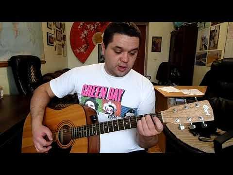 Там, під Львівським замком - Плач Єремії (акорди на гітарі)