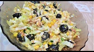 Сытный, легкий и вкусный! Салат из пекинской капусты и тунца