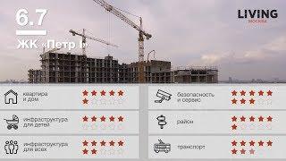 видео Новостройки в Лефортово от 3.46 млн руб за квартиру от застройщика