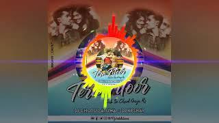 TERA FITOOR_ (Pushpendra) dj chotu latuwa _sbp stayle best music ..pkv mixing