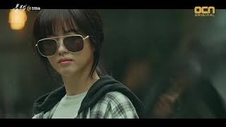 black OST/drama black