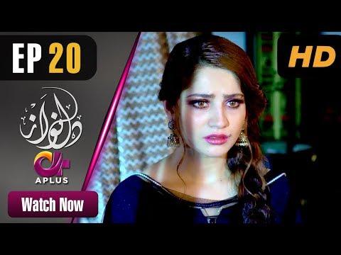 Dil Nawaz - Episode 20 - Aplus ᴴᴰ Dramas