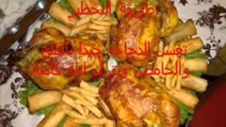 djaj m7amar maghribi الدجاج معمر ومحمر على الطريقة المغربية