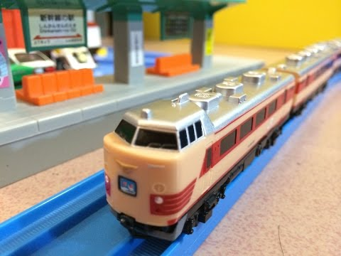【unbox】 Plarail Advance Japan National Railways 485 Series (01347 z)