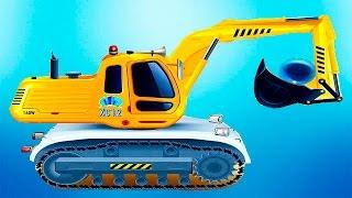 Экскаватор в песочнице - Рабочие Машинки для детей - Обзор развивающей игры. Excavator for Kids