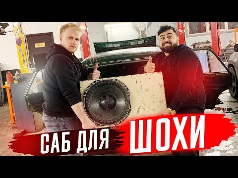 500 000 В МАШИНУ ЗА 20 000. Тотальная Музыка. Армяне в музее .