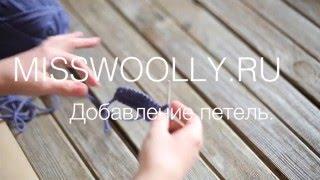 Как добавлять петли крючком. Видео уроки вязания крючком для начинающих.