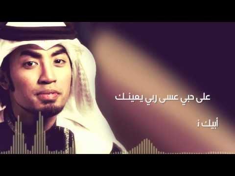 راكان خالد -قليل الحظ (النسخة الأصلية مع الكلمات) | 2015