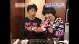 ミート矢澤(ミートヤザワ)でお馴染み、ヤザワミートの肉を横浜の関内で...