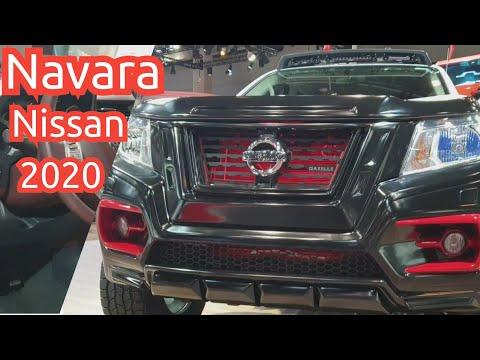 نيسان نافارا غزال 2020 Nissan Navara Gazelle