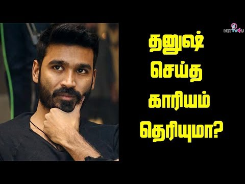 Dhanush's Surprise Visit To A Fan's Wedding