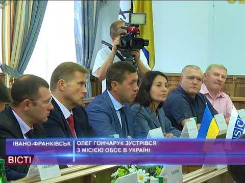 Олег Гончарук зустрівся з місією ОБСЄ в Україні