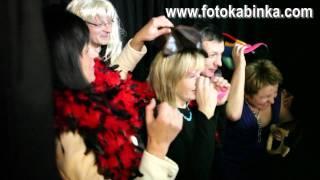 Аренда фотокабинок, аренда фотокабин на праздники(www.fotokabinka.com - Впервые в Украине возможность арендовать мобильные Фотокабинки! Фотокабинка (photo booth) - это..., 2011-12-29T13:59:30.000Z)