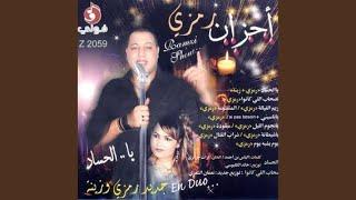 Ya Njoum El Leil