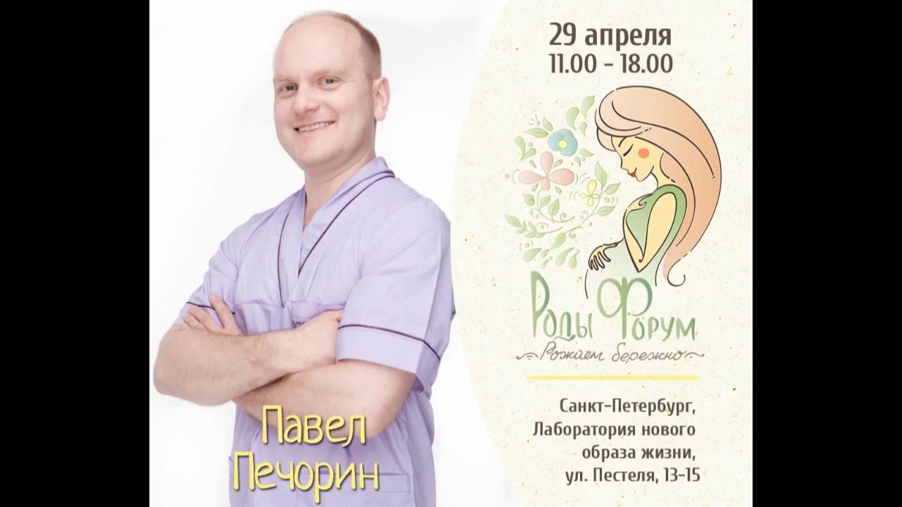 Сопровождение беременности и родов