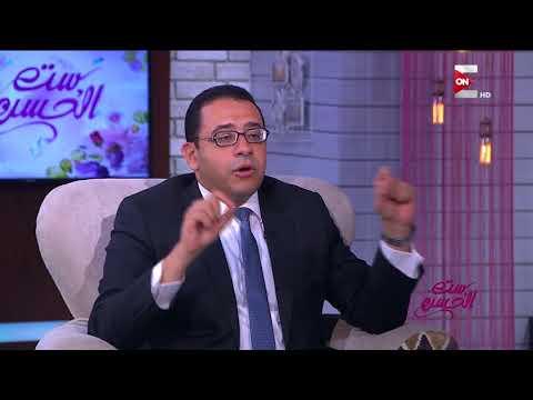 ست الحسن - حجم مشكلة الختان فى مصر وخطورتها .. د. عمرو حسن  - 16:53-2018 / 9 / 13