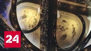 Городские технологии. Мобильность 4.0. Специальный репортаж Дмитрия Щугорева