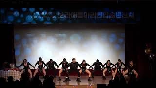 2019년 보라매청소년동아리송년잔치_ CHICKS CR…