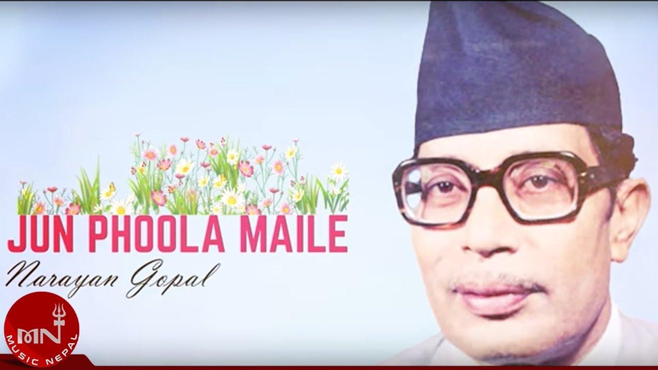 Mohani lagla hai [hq] narayan gopal/asha bhosle with lyrics.