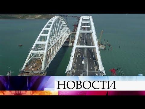 Церемонию открытия по автомобильной части Крымского моста посетит Владимир Путин.
